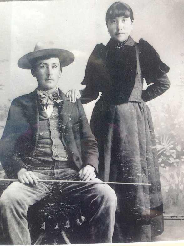 James Pachuta Byrnes and Jenny Standing Cloud Byrnes